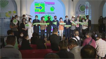 2020台灣設計展在新竹 三大展區一次看!