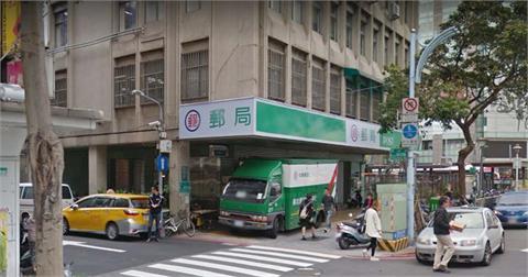 快新聞/台北松江路郵局有確診者到過! 今日下午緊急停業消毒 9/1恢復營業