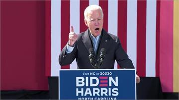 美媒預測拜登拿下279張選舉人票  將入主白宮