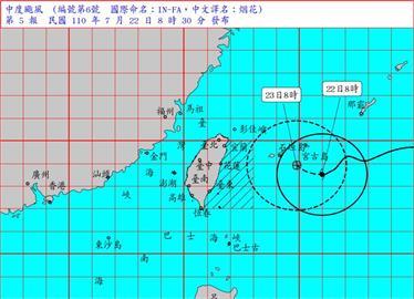 中颱「烟花」緩速增強!9縣市豪大雨特報 週五週六影響最劇烈