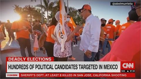 犯罪暴力深入選舉! 墨西哥88位參選人遭暗殺