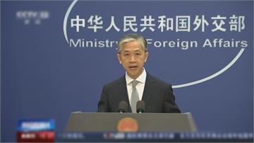快新聞/蓬佩奧稱「台灣非中國一部分」 北京回嗆:損害台海和平穩定