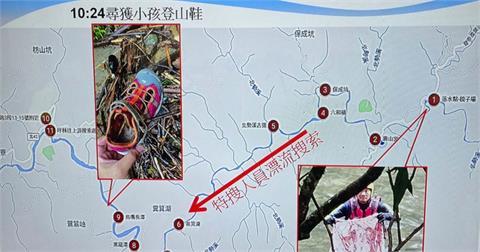 快新聞/虎豹潭落水意外「今早尋獲粉色雨衣、小孩登山鞋」 持續搜尋失蹤2人