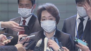 東奧新任主席人選出爐 由橋本聖子接任