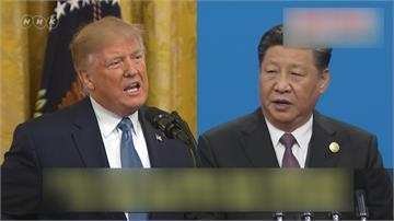 川普宣布2500億中國商品加稅「延後兩周」 全球股市普遍上漲