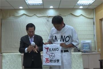 KANO熱潮襲捲日本!遊客穿棒球服遊台灣