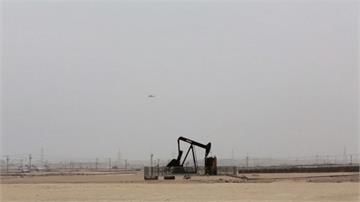 OPEC與盟國達成協議!5月起每日減產1千萬桶