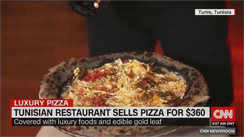 北非金箔披薩上桌 一個價達台幣一萬多