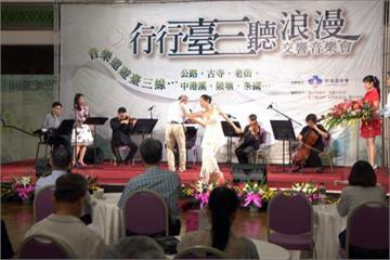 台三線客家風景化成音符 譜出浪漫交響曲