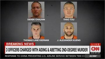 佛洛伊德死亡案4警被起訴!家屬感謝檢方伸張正義