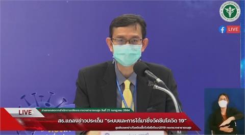 民眾苦等不到接種疫情燒 泰國國家疫苗研究院道歉