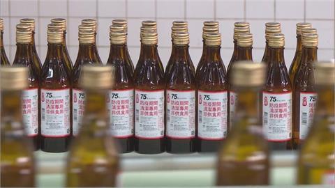 本土疫情降級「防疫酒精」停產了!台酒曝3關鍵原因:供貨無虞