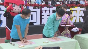 高雄跨百光年活動 陳其邁號召市民共襄盛舉「百年視窗」 老照片串起百年歷史記憶