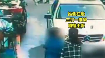 停車糾紛爆圍毆、嗆聲!赫見年輕人身上藏毒藏槍