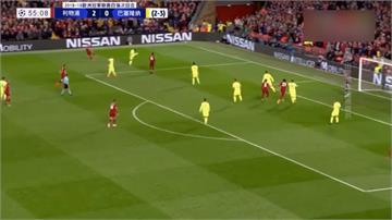 利物浦神奇逆轉巴塞隆納!晉級歐冠決賽