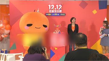 蝦皮「雙12」iPhone 12 Pro下殺1.2折  12/12「這時段」台北捷運免費搭