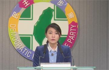 快新聞/王浩宇遭罷免 民進黨:國民黨介入動員釀對立「非台灣之福」