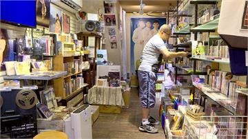 唱片行紛紛收攤 業者逆勢操作賣起「老唱片」