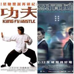 瘋追劇/金馬奪獎港片在Netflix看得到!推薦《功夫》、《無間道》等7部小編最愛香港電影