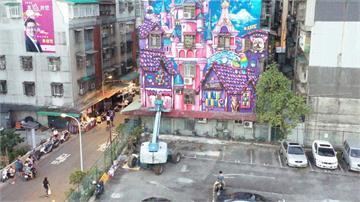 板橋打卡新景點!「粉紅透天城堡」塗鴉牆好夢幻