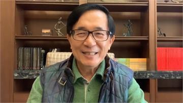 《阿扁踹共》分析明年大選三大問題 扁:蔡可望破總統魔咒|EP327