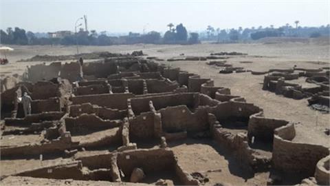 考古重大發現! 埃及「失落的黃金城」出土