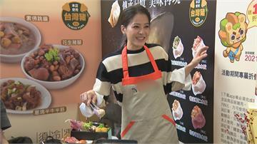 年關近! 藝人蘇晏霈年貨大展秀廚藝煮水餃