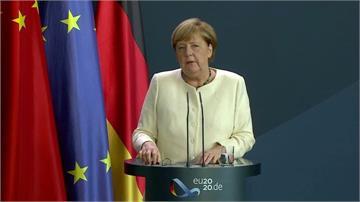快新聞/德國總理梅克爾辦公室大門傳遭汽車衝撞 肇事車身寫著「停止全球化政治」