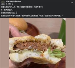 快新聞/傻眼! 中市某素食店被問「用什麼豬肉」 網怒:市長一聲令下「見到黑影亂開槍」