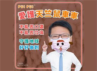 快新聞/政壇吹起「天竺鼠車車」熱潮 潘孟安搭防疫籲民眾「勿亂丟口罩」