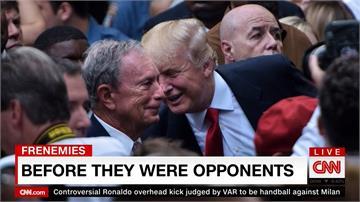 美國大選選戰升溫!川普與彭博大打口水戰