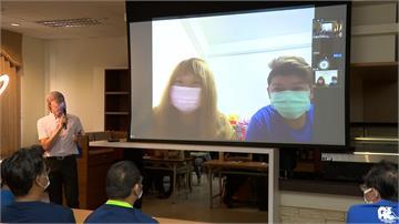 班對夫妻蜜月回台居家檢疫 校啟動遠距教學