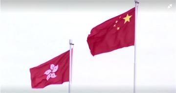 北京祭出港國安法 港人今起示威回嗆