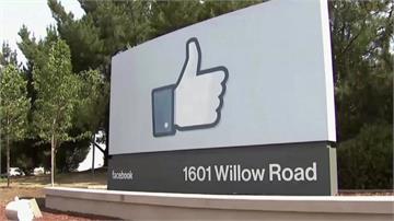 控臉書未經許可侵犯使用者資訊  澳洲監管機構喊告