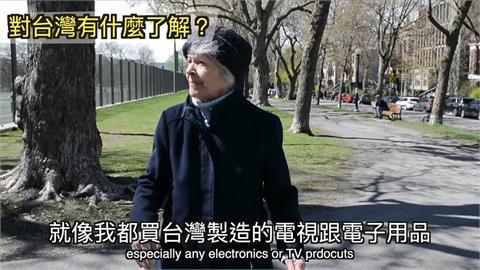 超愛MIT!加拿大婦人狂讚「台灣製品質佳」 怒批:中國黑心商品太多