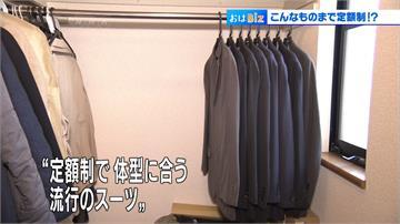 西裝、酒吧月付吃到飽 日本小資族新選擇