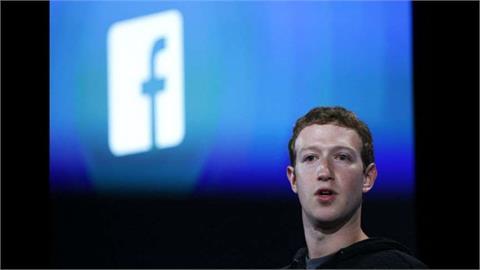 中國駭客用臉書監控海外維吾爾人 台灣民眾陷入被監控風險