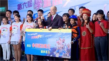 金控第六屆圓夢計畫成果會 上千名孩童參與