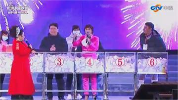 國民黨「新年好彩頭」? 竹縣跨年晚會藍議員連抽大獎