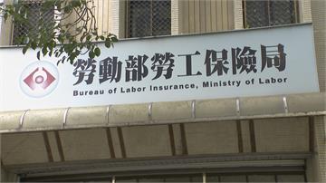 勞動基金11月大賺2400億元 今年3月勞工有望分紅!