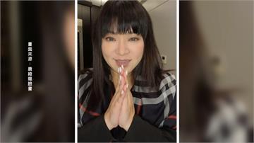 2021最後一本!「國師」唐綺陽哽咽向粉絲道別