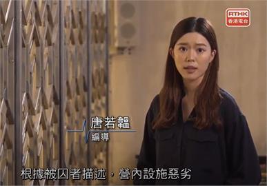 曾就台灣會籍追問世衛 唐若韞屢遭親中勢力騷擾離開香港電台