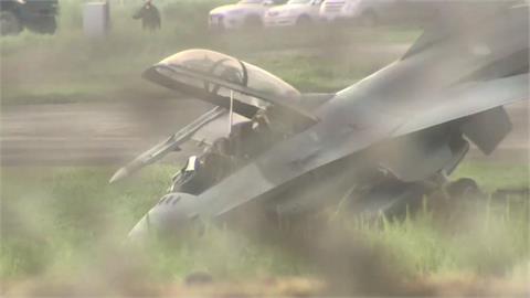 快新聞/F-16戰機失控衝出跑道機頭插土裡    空軍曝:2飛行官無呼叫異常
