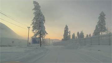 俄羅斯極寒迎新年 最低溫達零下50度