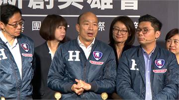 快新聞/出席青創座談 韓再拋:5千萬華人把錢投進來「變第2個以色列」