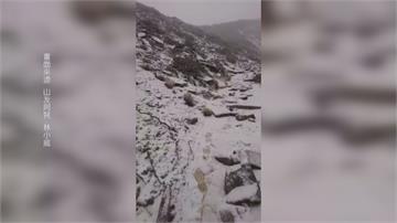 玉山67年來最晚初雪!週二氣溫回升 北部平安夜、耶誕節有雨