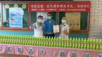 企業樂善好施 捐贈2千瓶洗手乳給校園