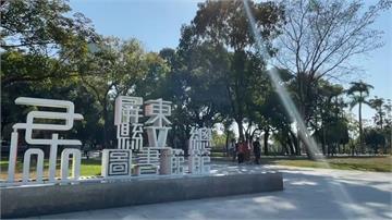 文青必去!全台最美森林圖書館 屏東總圖連假湧人潮