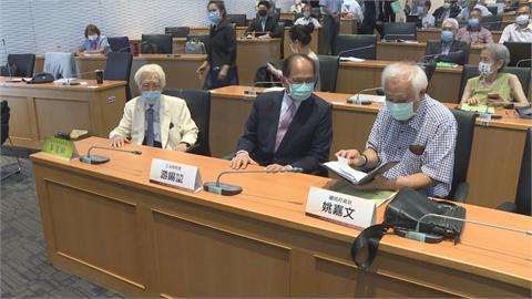 聯大2758號決議50週年 游錫堃、辜寬敏參與研討會
