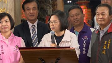 政院版同婚法案全數通過!蔡總統:今天是台灣值得驕傲的一天